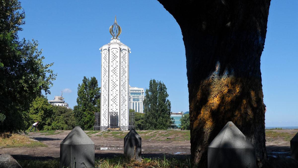 Holodomor Denkmal