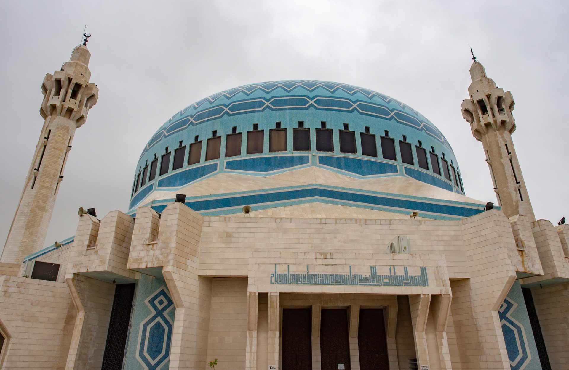 Zentralmoschee in Amman