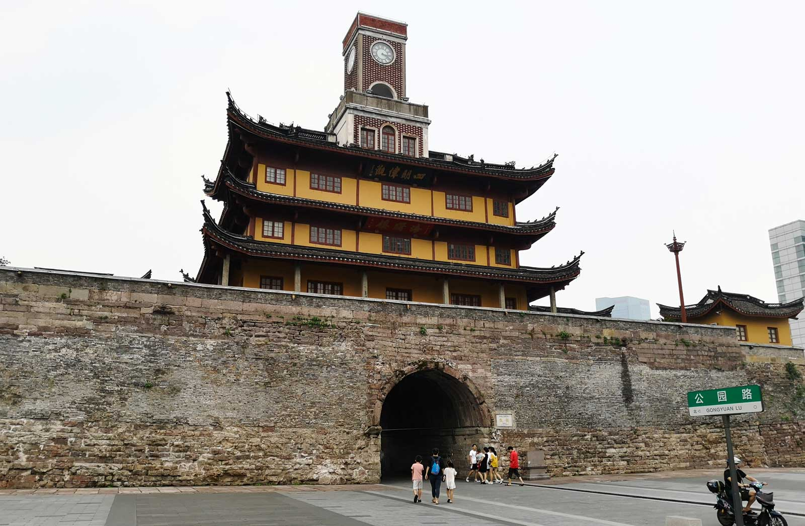 Drum Tower Ningbo