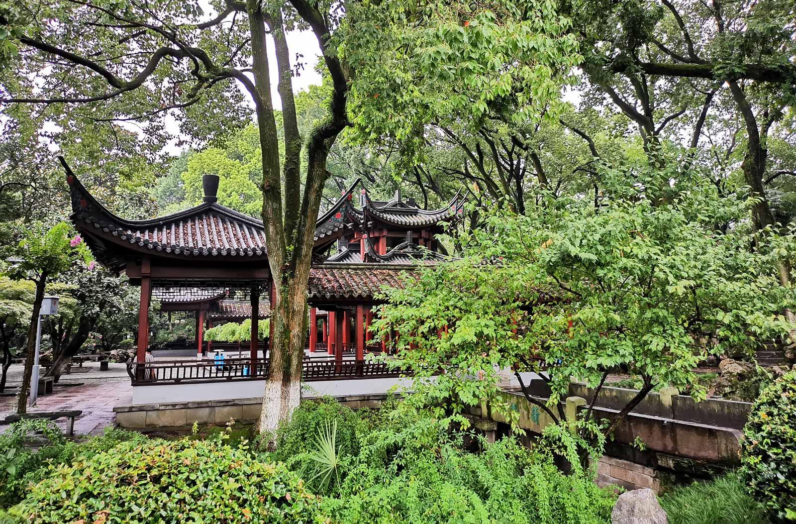 Ningbo Park
