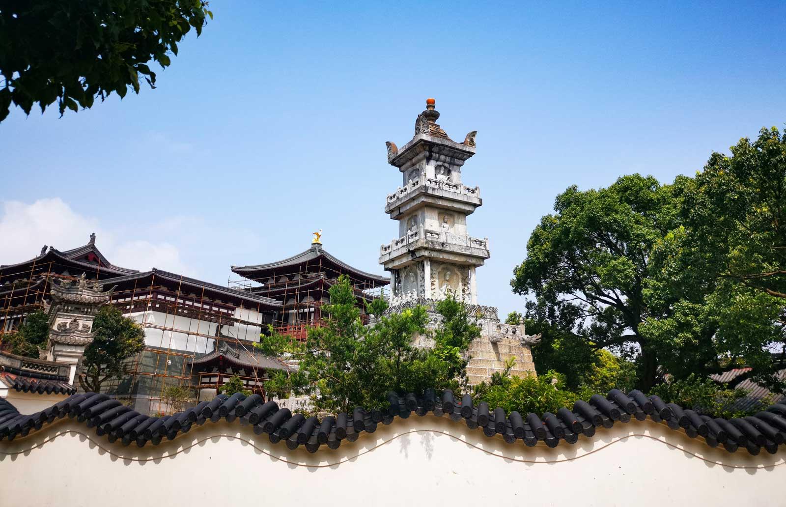 Putuo Shan Tower