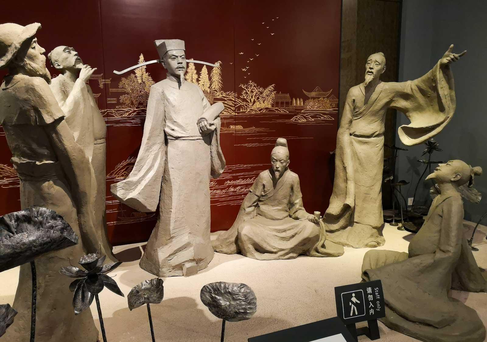 Yinzhou Museum Ningbo